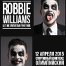 Robbie Williams. Let Me Entertain You Tour